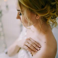 Wedding photographer Valeriya Solomatova (valeri19). Photo of 03.03.2017