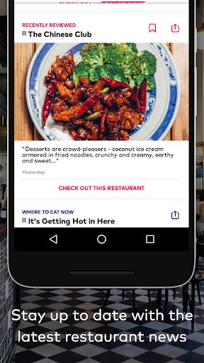 玩免費遊戲APP|下載DINE by Tasting Table app不用錢|硬是要APP