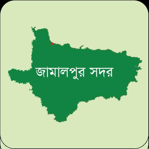 জামালপুর সদর
