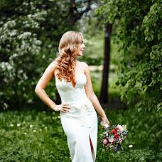 Wedding photographer Mariya Balchugova (balchugova). Photo of 04.07.2018