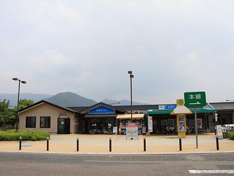 とさでん交通「高知徳島エクスプレス」 ・・61 吉野川サービスエリア