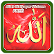 Allah Wallpaper Pictures FREE - Androidアプリ
