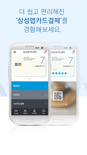 玩免費財經APP|下載m포켓(앱카드) app不用錢|硬是要APP