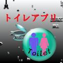 Toilet App icon