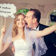 Wedding photographer Valeriy Vasilev (Digitalien). Photo of 03.06.2017