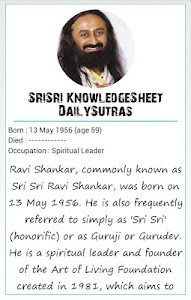 Sri Sri Knowledge Sheet screenshot 4