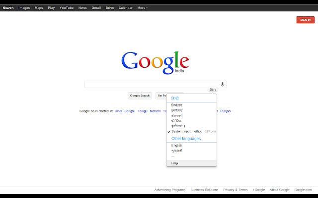 google telugu input tools