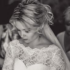 Wedding photographer Aleksandr Sayfutdinov (Alex74). Photo of 22.07.2016
