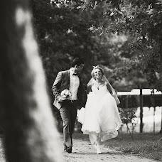 Wedding photographer Aleksandr Sedykh (FOTOKUB). Photo of 13.09.2016