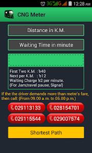 CNG Meter screenshot 1
