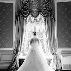 Wedding photographer Anton Kupriyanov (kupriyanov). Photo of 01.11.2016