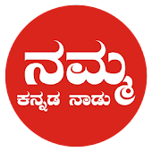 Kannada Jokes & Folk Songs App