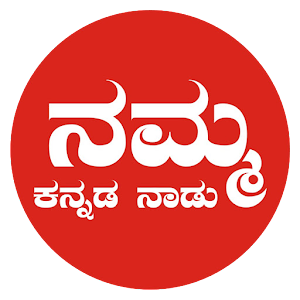 Kannada Jokes & Folk Songs App Latest Version APK for