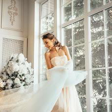 Wedding photographer Olga Korosteleva (korostelyova). Photo of 11.05.2018