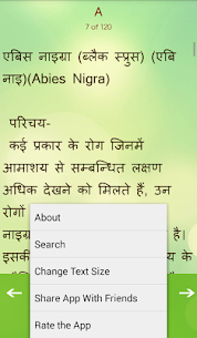 Homeopathic Medicines (दवाएँ) App Latest Version  Download For Android 7