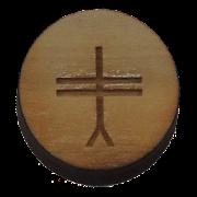 Oghamantis  Icon