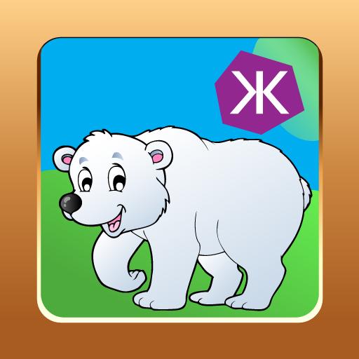 お子様向けロシア語学習 教育 App LOGO-APP開箱王