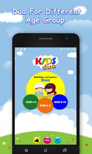 Daily Dua for muslim kids:Salah Kalima,Masnoon dua 1.1 screenshots 1