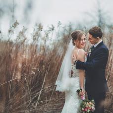 Wedding photographer Elena Khmelyuk (elenahmelyuk). Photo of 19.03.2016