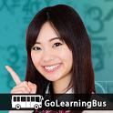 Learn Pre-Calculus & Calculus icon