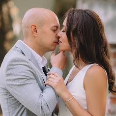 Wedding photographer Irina Gricay (Gritsay). Photo of 27.09.2018