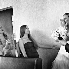 Wedding photographer Sergey Kristev (Kristev). Photo of 03.05.2016