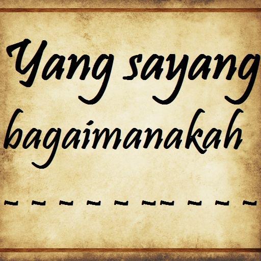 玩免費益智APP|下載D'Bagindas - Sayang app不用錢|硬是要APP