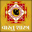 Vastu Shastra In Gujarati icon