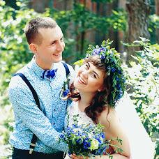 Wedding photographer Irina Kaplun (Kaplya87). Photo of 25.06.2016