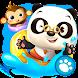 Dr. Pandaのスイミングプール - Androidアプリ