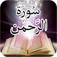 Surah Ar-Ra.. file APK for Gaming PC/PS3/PS4 Smart TV