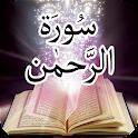 Surah Ar-Rahman Videos icon