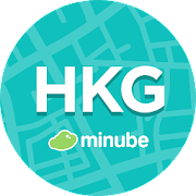 Hong Kong Travel Guide in English with map