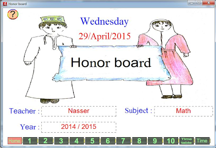 Honor board screenshot 4