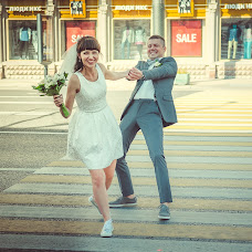 Wedding photographer Darya Nikitina (DARIANIK). Photo of 07.08.2016