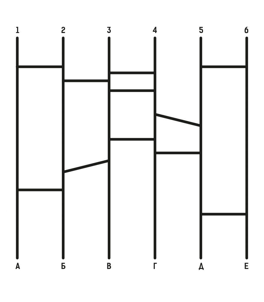 l1-896x1024 (1)