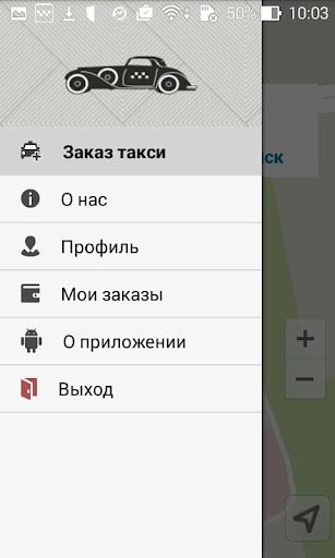 Такси «Миледи» Москва