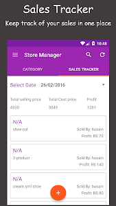 Store Manager screenshot 2