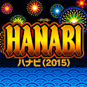 ハナビ(2015) icon