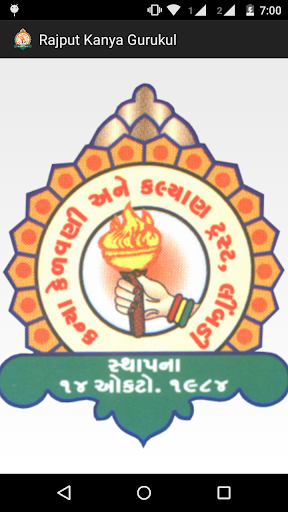Rajput Kanya Gurukul