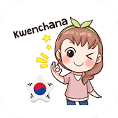 Learn Korean Free Offline