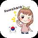 Learn Korean Free Offline apk