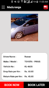 MyTaxi 3003000 screenshot