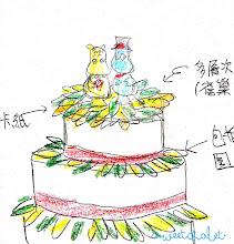 Photo: Mr. & Mrs Moomin's cake