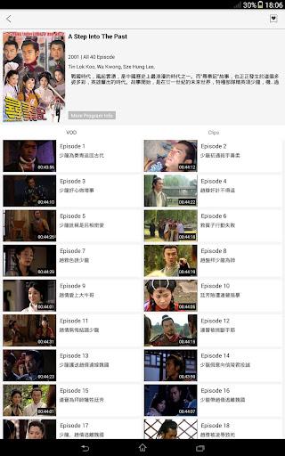 myTV SUPER 2.15.1 screenshots 9