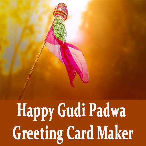 Gudi padwa greeting card maker to send best wishes apps on google play m4hsunfo