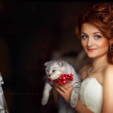 Wedding photographer Yuliya Karpova (belladona). Photo of 21.07.2015