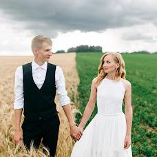 Wedding photographer Artur Yazubec (jazubec). Photo of 25.11.2018