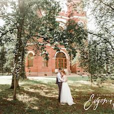 Wedding photographer Evgeniya Reyman (reyman). Photo of 09.08.2018
