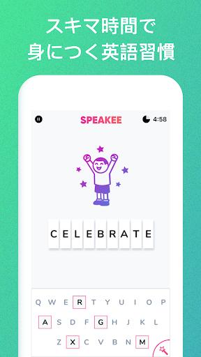 SPEAKEE for Eiken android2mod screenshots 3
